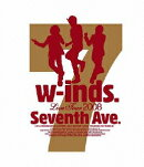 w-inds. Live Tour 2008 Seventh Ave.【Blu-ray】