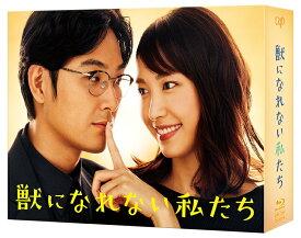 獣になれない私たち Blu-ray BOX【Blu-ray】 [ 新垣結衣 ]