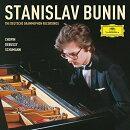 【輸入盤】スタニスラフ・ブーニン/ドイツ・グラモフォン録音集(4CD)