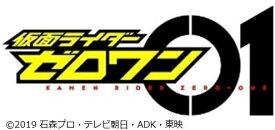 REAL×EYEZ (数量限定生産 CD+玩具) [ J×Takanori Nishikawa ]