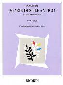 【輸入楽譜】ドナウディ, Stefano: 古い形式による36のアリア (低声用)