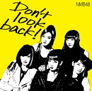 Don't look back! (初回限定盤A CD+DVD)