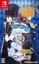 スペードの国のアリス 〜Wonderful White World〜