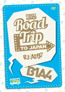 B1A4 Road Trip to Japan-Ready?