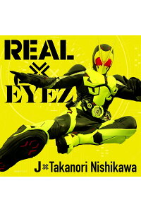 REAL×EYEZ(CD+DVD)[J×TakanoriNishikawa]