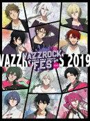VAZZROCK FES 2019【Blu-ray】