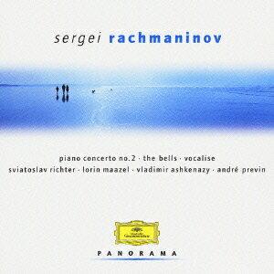 ラフマニノフ:ピアノ協奏曲第2番/交響曲第2番/パガニーニの主題による狂詩曲/鐘/ヴォカリーズ [ (クラシック) ]