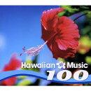 ハワイアン・ミュージック 100〜青春のハワイ、太陽、渚