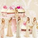 PINK DOLL (初回限定盤B CD+DVD)