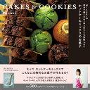 Mizukiの 混ぜて焼くだけ。はじめてでも失敗しない ホットケーキミックスのお菓子 CAKES & COOKIES(07) (レタ…