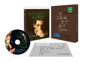 ジョン・F・ドノヴァンの死と生 特別版【Blu-ray】 [ キット・ハリントン ]