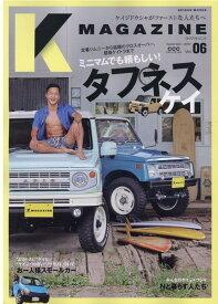 K MAGAZINE(Vol.6) タフネスケイ (GEIBUN MOOKS)