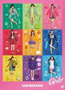 チュワパネ! (初回限定盤 CD+DVD)