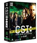 CSI:科学捜査班 コンパクト DVD-BOX シーズン5
