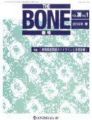 THE BONE(30-1)