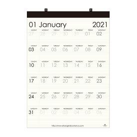エトランジェ カレンダー 2021年 壁掛け A2 数字 CLV-A2-02 カレンダー (カレンダー)