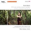 【輸入盤】ヤナーチェク:ヴァイオリン・ソナタ、ホリガー:春の踊り、バルトーク:ラプソディ第2番、他 マイア・…