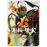 オーバーロード(13) (Kadokawa Comics A)