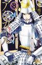 アシガール 8 (マーガレットコミックス) [ 森本 梢子 ]