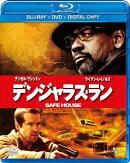デンジャラス・ラン ブルーレイ+DVDセット(デジタル・コピー付)【Blu-ray】