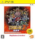 第3次スーパーロボット大戦Z 時獄篇 PlayStation 3 the Best