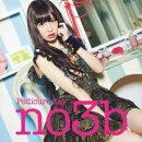 ペディキュアday(初回限定A)(CD+DVD)