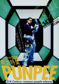 Quick Japan 147