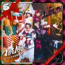 キュンキュンですっ♡/ 365番目のエピローグ (完全生産限定盤A CD+DVD)
