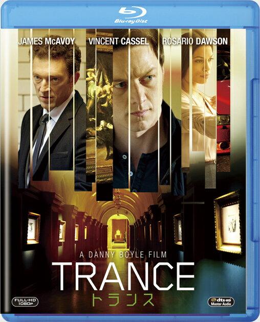 トランス【Blu-ray】 [ ジェームズ・マカヴォイ ]