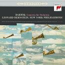 バルトーク:管弦楽のための協奏曲 弦・打楽器・チェレスタのための音楽