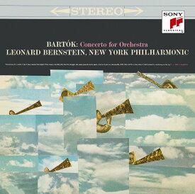 バルトーク:管弦楽のための協奏曲 弦・打楽器・チェレスタのための音楽 [ レナード・バーンスタイン ]