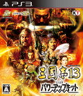 三國志13 with パワーアップキット PS3版