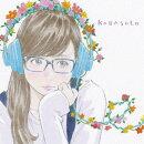 これくしょん (初回限定盤 CD+DVD)