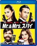 Mr.&Mrs. スパイ【Blu-ray】