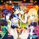 MY舞☆TONIGHT/MIRACLE WAVE [ Aqours ]