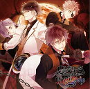 DIABOLIK LOVERS CHAOS LINEAGE Vol.3 ORANGE