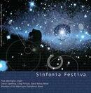 【輸入盤】Sinfonia Festiva: Washington Symphonic Brass Skevington(Org)