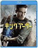 キング・アーサー【Blu-ray】