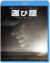 運び屋 ブルーレイ&DVDセット(2枚組)【Blu-ray】 [ ブラッドリー・クーパー ]