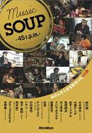 Music Soup -45r.p.m.-