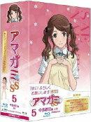 アマガミSS 5 中多紗江編 上巻【Blu-ray】