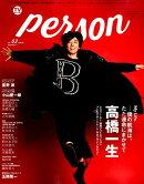 TVガイドPERSON(vol.62)