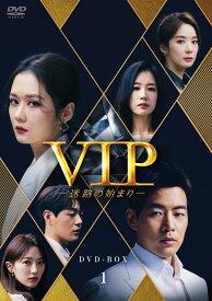 VIP-迷路の始まりー DVD-BOX1 [ チャン・ナラ ]