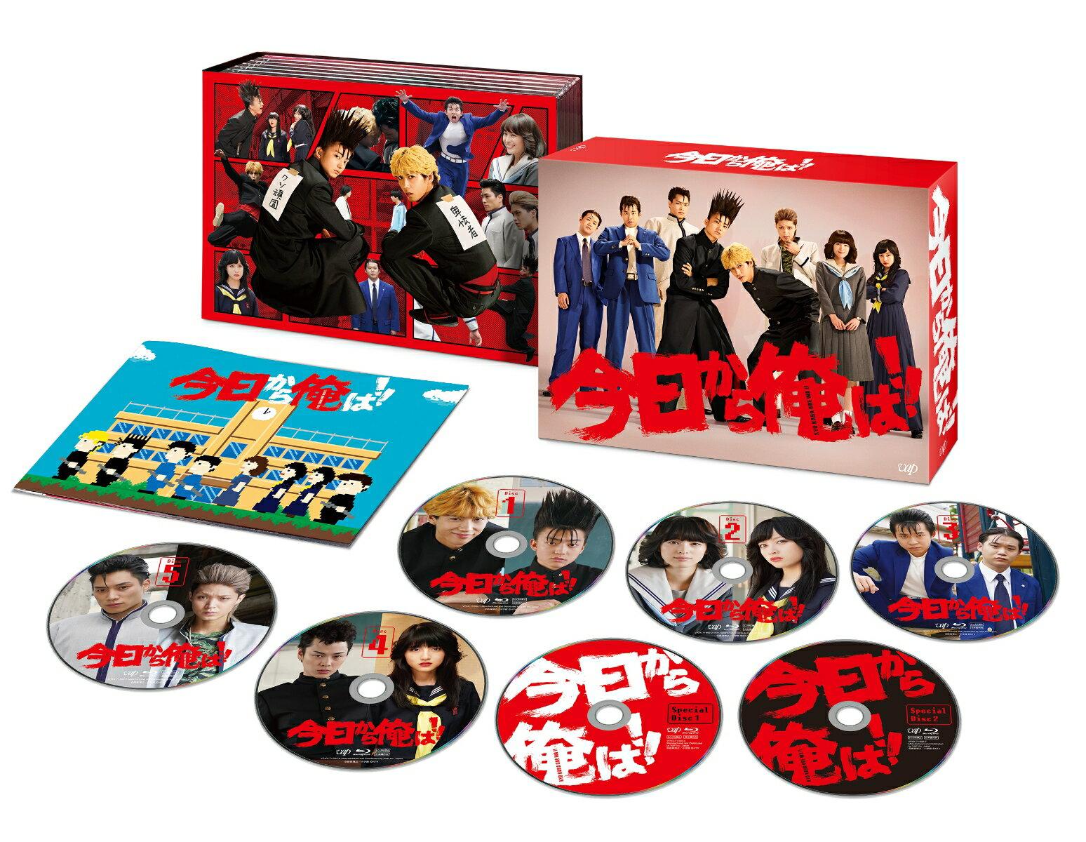 今日から俺は!! Blu-ray BOX【Blu-ray】 [ 賀来賢人 ]