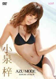 AZU MODE [ 小泉梓 ]