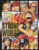 ワンピースフィルム ストロングワールド 10th Anniversary LIMITED EDITION【初回限定生産】【Blu-ray】