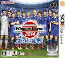 ワールドサッカー ウイニングイレブン 2014 蒼き侍の挑戦 3DS版