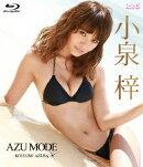 AZU MODE【Blu-ray】