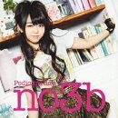 ペディキュアday (初回限定C)(CD+DVD)