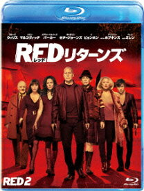 REDリターンズ【Blu-ray】 [ ブルース・ウィリス ]